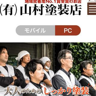 月収、50万円可‼️一人親方、正社員募集‼️