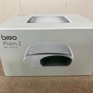 エイブイ:小泉成器 ipalm2 BRP-3000