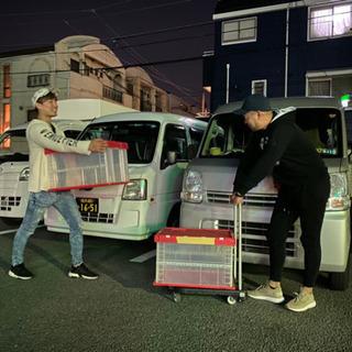 車レンタル有りますので0円で軽貨物委託ドライバー始められます