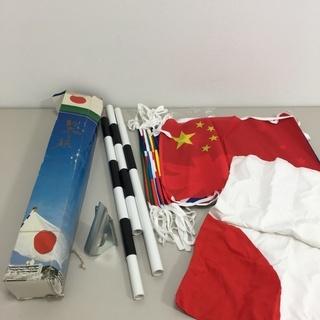 ▲ 国旗 旗 (F200410) 228