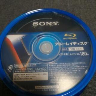 SONY ビデオ用ブルーレイ25G×25枚入