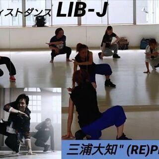 【渋谷】アーティスト(コピー)ダンス(NiziU, TRF, M...