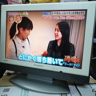 札幌 DXアンテナ 19インチ液晶テレビ 地デジのみ LVW-1...