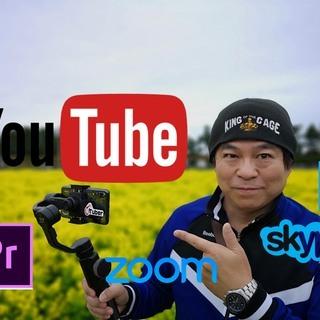 現役YouTuberがYouTube用の動画編集をします