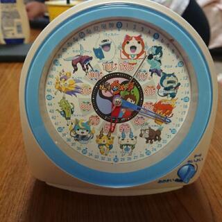 妖怪ウォッチの時計