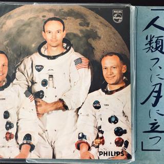 アポロ11号月面着陸記念レコード