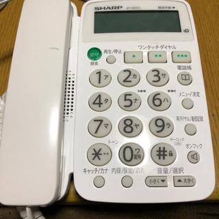 電話機  SHARP   JD-320CL