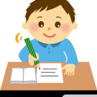 オンライン家庭教師60分1500円!現役塾講師陣が指導いたします!