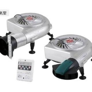床下換気扇3台セット 安心価格!