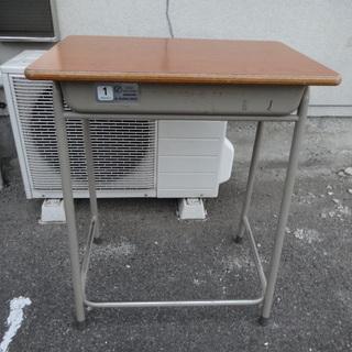 学校机  机だけ コクヨ