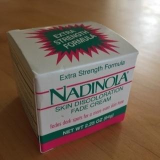 売り切れです。ナディノラ NADINOLA シミ取りクリーム ハ...