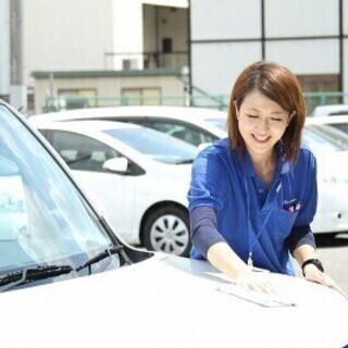 ★車の清掃や運転などのお仕事です★ Fレンタカー 関東足立店 施...
