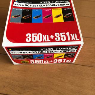 Canon プリンター 互換インク BCL350XL BCL351XL