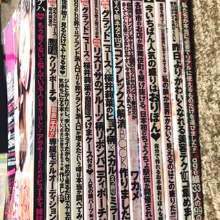 【◎バラ売り可】小悪魔ageha 14冊セット