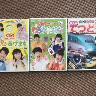 おかあさんといっしょ DVD2枚セット+鉄道DVDおまけ