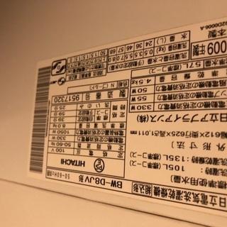 日立製 洗濯・乾燥機 ビートウォッシュ BW-D8JV − 神奈川県