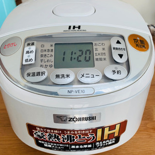 【象印】豪熱沸騰IH 炊飯器