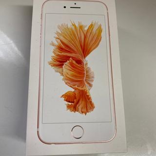 iPhone 6s 空箱 シール付