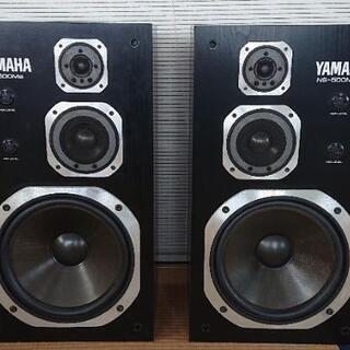 YAMAHA  スピーカー  NS‐500Ma