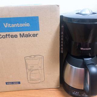 Vitantonio コーヒーメーカー  VSC-300