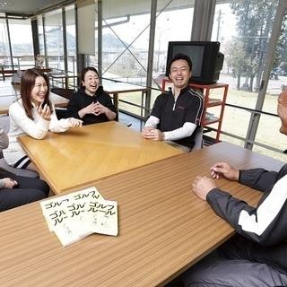 湖南市に初心者専門のゴルフスクールが新規オープン致します!無料体...