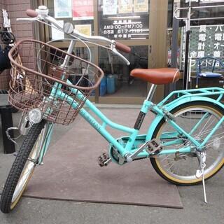20インチ 自転車 OLIVE des OLIVE 切替なし 鍵...