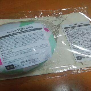 ★【値下げ】サーティワン非売品 マルシェバッグ&ふわふわポーチ 200→100円 - 京都市