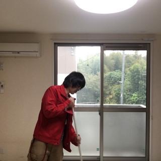 【空室クリーニング 25,000円から】入居・退去後のお掃除お任...