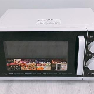 電子レンジ 20L 60Hz(西日本地域対応)DR-M2014 ...