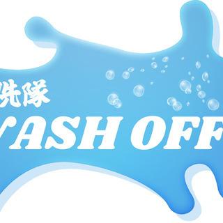 車内限定ウィルスを99%抑制した特殊洗剤で強力除菌クリーニングします。