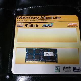 CFD ELIXIR DDR3 PC3-10600 ノートパソコ...