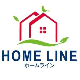 🏢青葉台駅バス10分 グリーンヒル鴨志田西団地◆1,990万円◆...