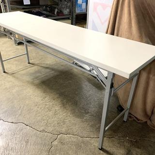 最新モデル!折り畳み 長テーブル 長机 ミーティングテーブ…