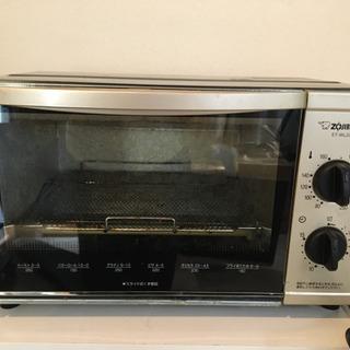 【ジャンク品差し上げます】象印 オーブントースター 温度調整つま...