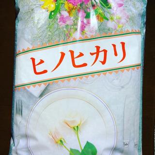 農家直送 ヒノヒカリ米 10kg 令和元年産
