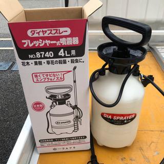 噴霧器 プレッシャー式 フルプラ DIA NO.8740 - 尼崎市