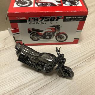 CB750F 置物