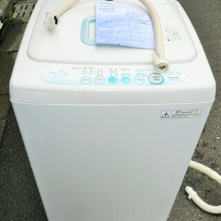 ☆東芝 TOSHIBA AW-42SJ 4.2kg 全自動電気洗...