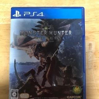 PS4 モンスターハンター ワールド 中古