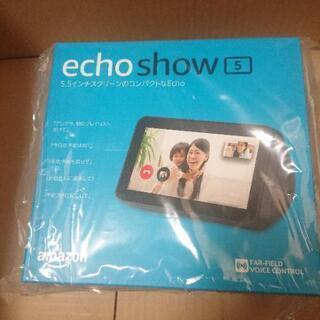 Amazon echo show 5  アレクサ
