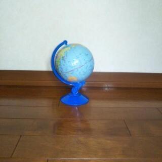 チャレンジ付録地球儀