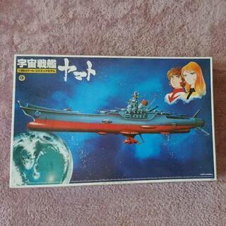 【宇宙戦艦ヤマト 1/500スケール ・コズミックモデル】 中古品