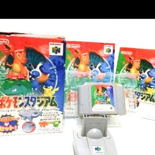 任天堂64用 ポケモンスタジアム(64GBパックセット)
