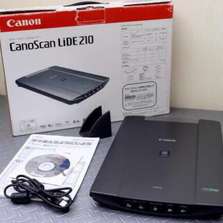Canon キャノン CanoScan LiDE210 A4 カ...