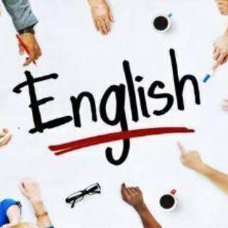 English Class - 英語教師