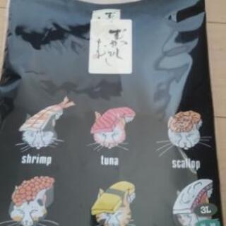 むかしむかし 寿司猫 Tシャツ 寿司ねこ 京都 土産