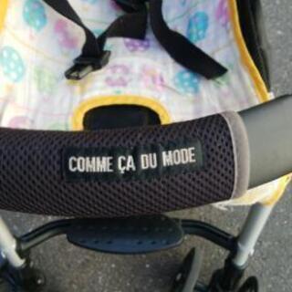 コムサのベビーカー - 子供用品