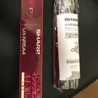 インクリボン SHARP UX-NR5A4  30m