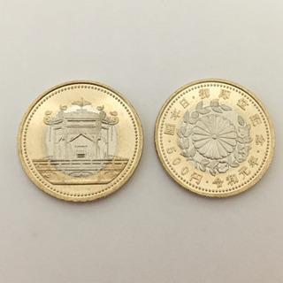 令和元年天皇陛下即位記念硬貨500円