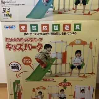 幼児向け室内用ジャングルジム